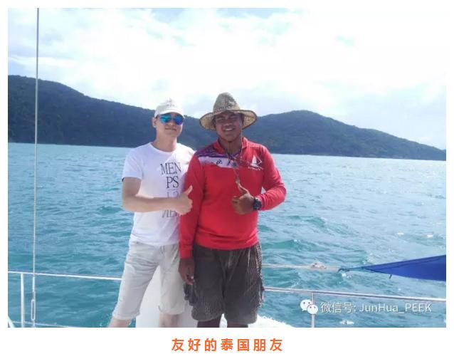 行程第二天,乘坐私人帆船游艇出海,月亮岛环岛游&浮潜&海钓&出海跟拍